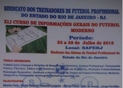 Evento será no Rio de Janeiro, entre 23 a 28 de julho. Foto: Divulgação