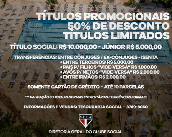 Clube do Morumbi oferece descontos promocionais. Imagem: Divulgação
