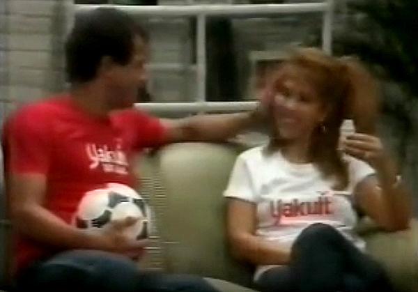O Capita participou do comercial ao lado de sua então esposa Terezinha Sodré. Foto: Reprodução
