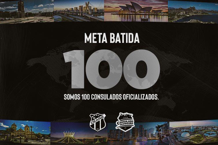 Clube agora está representado em Palmas, no Tocantins. Imagem / Divulgação