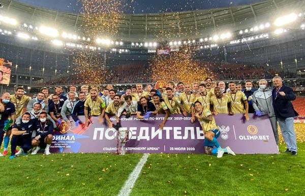 A equipe venceu a Copa da Rússia ao vencer o Khimki, por 1 a 0. (Foto: Twitter)