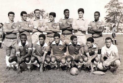 Associação Bancária de Esportes 1964