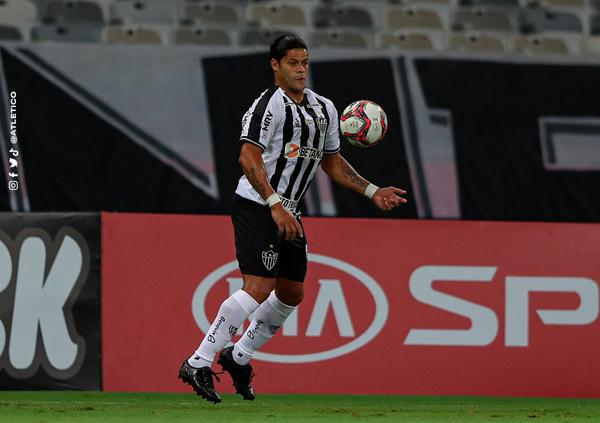 Atacante fez seu primeiro jogo pela equipe mineira. Foto: Divulgação/CAM