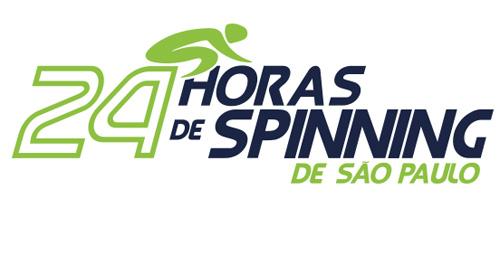 Evento acontece neste sábado no Parque das Bicicletas, no Ibirapuera